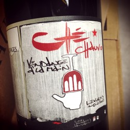 Les Enfants Sauvages Vin de Pays des Côtes Catalanes Ché Chauvio 2015