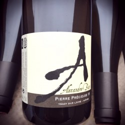 Domaine Alexandre Bain Vin de France Pierre Précieuse 2015