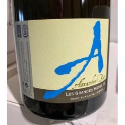 Domaine Alexandre Bain Vin de France Les Grandes Hâtes 2015 Magnum