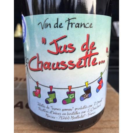 Domaine Sauveterre Vin de France rouge Primeur 2017