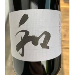 WA SUD Vin de France Cuvée WA 2016